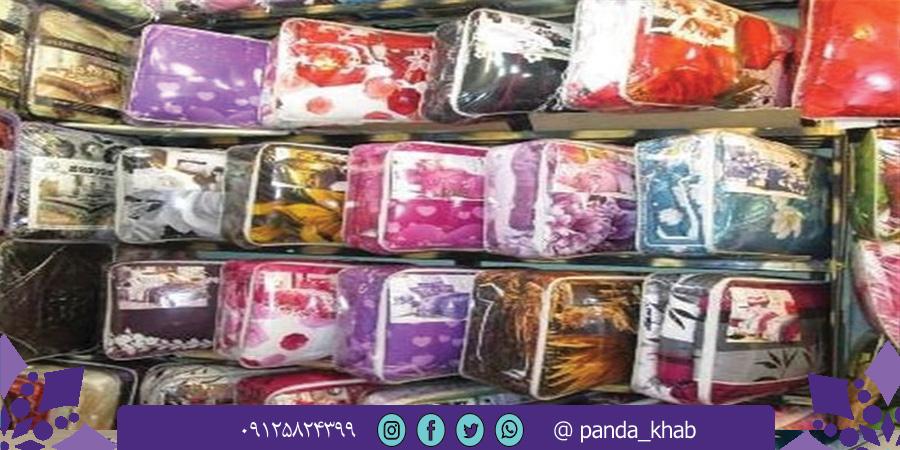 خرید ارزان از کارخانجات پتو یزد