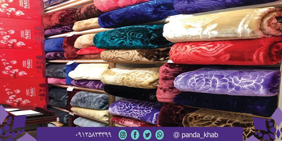 خرید پتو ارزان در شیراز