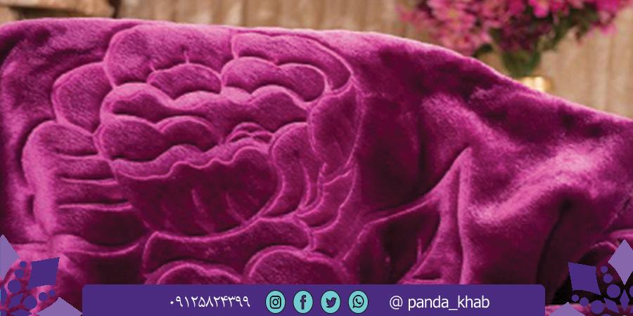 پتو پریما نگار یزد