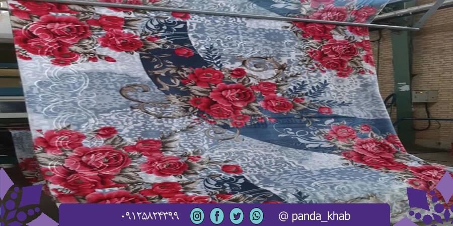 فروش پتو مسافرتی در شیراز